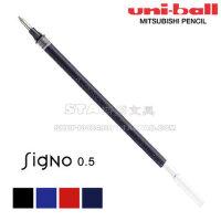 日本uni三菱UM100中性笔替芯 UMR-5 0.5mm水笔芯