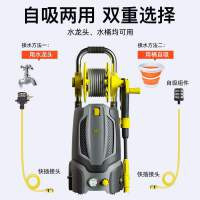 洗车机高压水泵水枪220v家用全自动清洗机大功率便携式