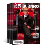 商界杂志 商业财经期刊图书2018年8月起订阅新刊杂志订阅  运营管理 金融学书籍 杂志铺