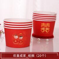 结婚婚庆用品一次性杯子喜庆婚礼喜字喜杯敬茶杯红色加厚水杯纸杯