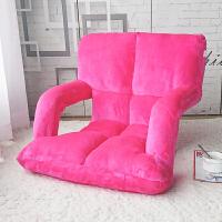 扶手懒人沙发榻榻米小沙发椅单人折叠沙发床上靠背椅电脑椅地板椅