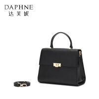 Daphne/达芙妮秋季新款时尚休闲邮差包简约两用手提包单肩包1018483053