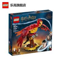 LEGO乐高积木 哈利波特系列76394 邓布利多的凤凰福克斯 儿童玩具男孩女孩生日礼物