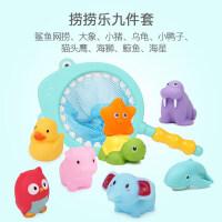 宝宝洗澡玩具套装小黄鸭儿童捏捏叫婴儿戏水鸭子小孩泳池抖音