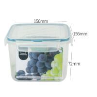乐扣乐扣塑料保鲜盒密封家用透明正方形便当盒便携冰箱微波炉饭盒 蓝色