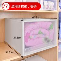 超大整理柜 收纳箱抽屉式衣柜收纳箱子储物箱塑料透明收纳盒衣服收纳柜整理箱Y 送5L 上不(自动赠送,无需拍下)