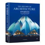世界建筑�史(9000 年的世界�酥拘越ㄖ�)