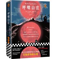 呼啸山庄(艾米莉・勃朗特诞辰200周年纪念版!附赠纪念册。根据Penguin Classics 2003年定本翻译,全