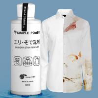 日本洗白衣服神器衣物免水洗羽绒服清洁干洗剂去污渍油渍神器