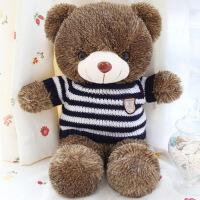 六一儿童节520小号泰迪熊熊玩偶小熊公仔毛绒玩具女生抱抱熊洋娃娃女孩可爱睡觉