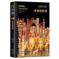 中世纪欧洲(美国国家地理全球史)