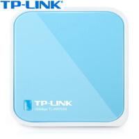 TP-link TL-WR703N 150M迷你型3G无线路由器 化3G为Wifi的路由器,便携无线路由器