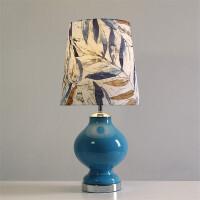 简约时尚北欧地中海台灯蓝色玻璃客厅书房卧室美式装饰床头灯 树叶印花灯罩 (5W暖白LED) 按钮开关