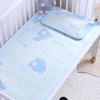 婴儿凉席冰丝儿童婴儿床凉席幼儿园宝宝席夏季新生儿凉席