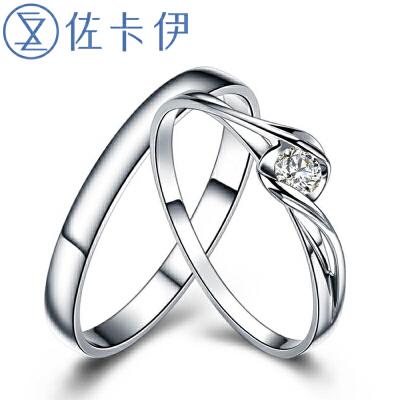 佐卡伊白18K金结婚钻石戒指情侣对戒男钻戒女戒婚戒 邂逅系列送恋人情人节礼物
