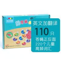 益智玩具 智力开发 朵莱 儿童拍苍蝇益智亲子互动玩具 英语卡片学习专注力训练桌游英文加翻译110只