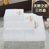 新品五星酒店方巾毛巾浴巾三件套装礼盒美容院宾馆纯棉白色毛巾加厚
