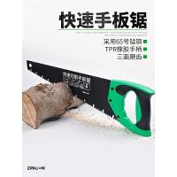 手板锯伐木锯子手锯家用多功能木工园林锯果树户外工具快速园艺据