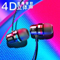 耳机入耳式原�b适用华为vivo苹果oppo手机R9s plus R11高音质r11s有线r17通用女生R15重低音炮男