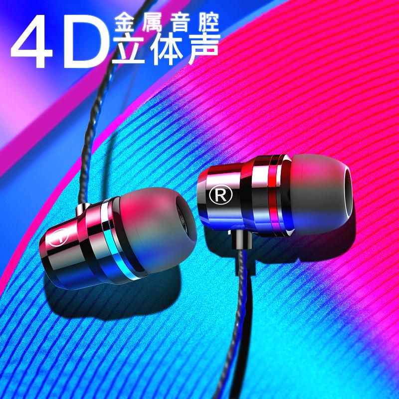 耳机入耳式原裝适用华为vivo苹果oppo手机R9s plus R11高音质r11s有线r17通用女生R15重低音炮男耳塞a57