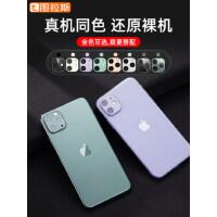 图拉斯苹果11镜头膜iPhone11摄像头贴11Pro Max后钢化盖iP11手机全覆盖ProMax贴膜一体保护圈11