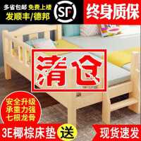 实木儿童床男孩单人床女孩公主小床婴儿床拼接大床加宽床边带护栏