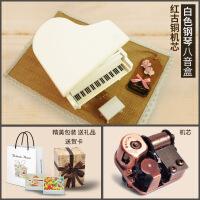 木质钢琴音乐盒个性定制刻字创意礼品八音盒生日礼物送学生同学
