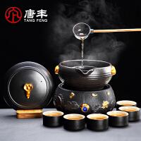 唐丰描金陶瓷煮茶套组家用复古煮茶碗电陶炉简约电热茶炉礼盒装
