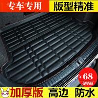 佳游站 奔腾 B50 B70 专车皮革横条环保尾箱垫后备箱垫行李箱垫