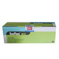 得印BF-C1110M粉盒适用富士施乐C1110/C1110B