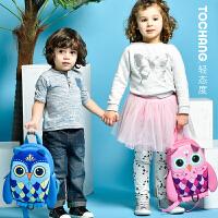 1-3-5岁儿童小学生背包女孩包包双肩包男女童幼儿园可爱书包