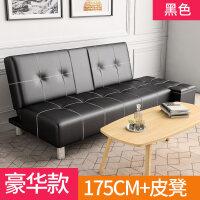【优选】可折叠沙发床两用简易小户型沙发多功能现代简约单人双人懒人沙发