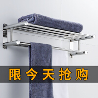 宾馆毛巾架浴室置物架304不锈钢毛巾架卫生间浴巾架壁挂式免打孔