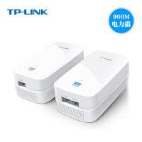 TP-link HyFi智能高速�o�套�b(TL-H69R&TL-H69ES) �力�鬏��o�路由器,免布��o��力�m配器;