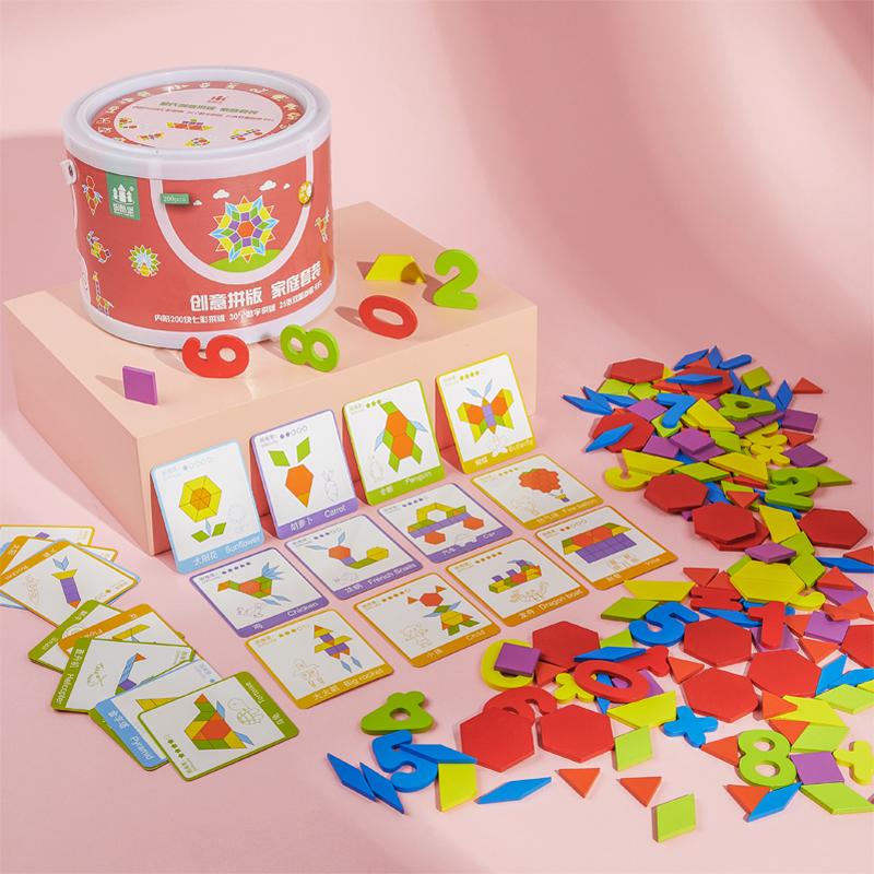 儿童玩具益智男孩女孩3-4周岁七巧板智力拼图宝宝教具早教积木