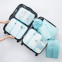 旅行收纳袋套装行李箱收纳袋整理包衣物收纳包鞋服收纳袋便携袋子