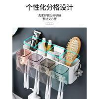 卫生间式四口置物架免打孔壁挂牙刷架漱口刷牙杯牙具套装