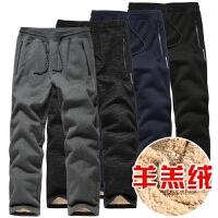 加绒加厚棉裤羊羔绒直筒宽松运动裤男款冬季长裤中年中老年卫裤