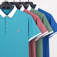 虎都珠地棉短袖POLO衫男装马球高尔夫纯色夏季舒适T恤保罗衫 HDA831-832-836-837