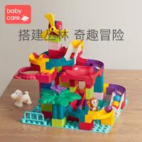 babycare百变滑道积木大颗粒小球滚珠拼装拼插塑料儿童益智玩具