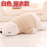 六一儿童节520毛绒玩具趴趴熊软抱枕公仔抱着睡觉北极熊布娃娃柔软的女生床上