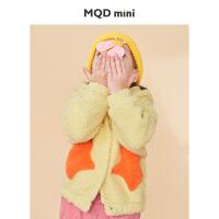 【2件3.5折券后价:157】MQD童装女小童卫衣2020冬装新款萌趣加厚保暖儿童连帽韩版外套潮