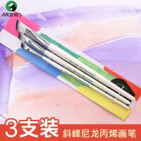 马利牌 martol系列斜峰尼龙丙烯画笔 3支套装 丙烯颜料画笔 G1613