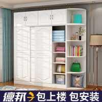 衣柜推拉门现代简约家用卧室柜子实木简易小户型移滑门衣橱包安装