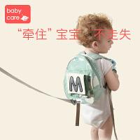 babycare婴幼儿园书包3-5岁儿童外出小孩防走丢失 宝宝可爱小背包