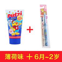宝宝儿童牙膏1-3-6-12岁换牙期防蛀可吞咽2岁可吞食