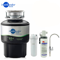 爱适易 ISE M65+厨房食物垃圾处理器 其他配件搭配净水器套餐 M65+垃圾处理器+3M净水器AP3-765S净水