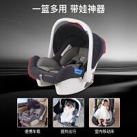 婴儿提篮车载儿童安全座椅汽车用宝宝座椅提篮0-12个月