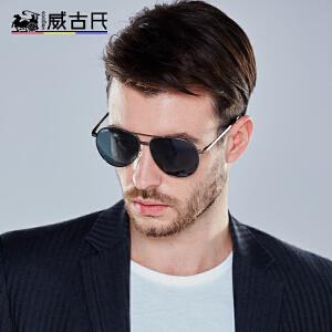 威古氏男女款偏光驾驶镜司机镀膜墨镜太阳眼镜 3075