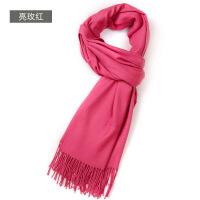 围巾女冬季韩版流苏混纺羊绒百搭毛线围巾两用学生长款春秋加厚围脖